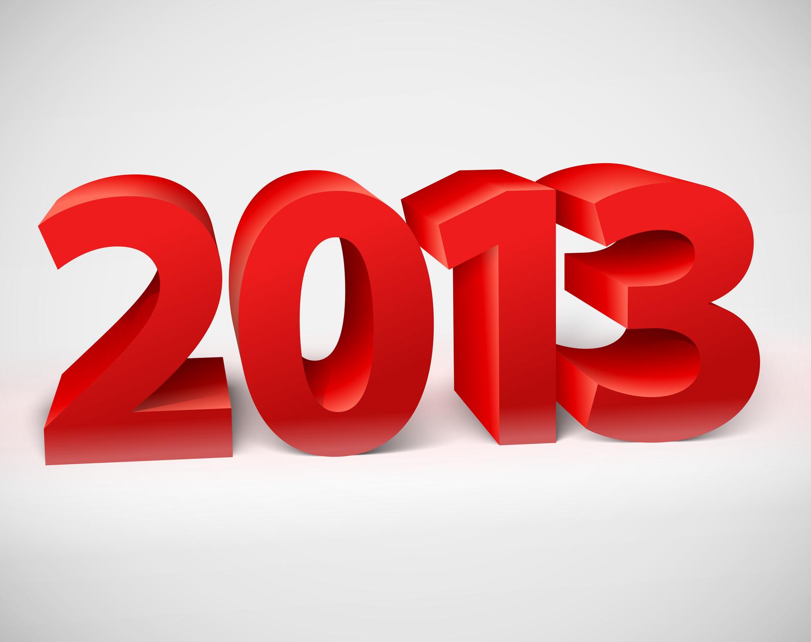 Новий 2013 рік, пізнання себе