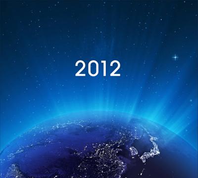 2012 рік