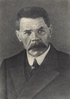 соціотип Максим Горький