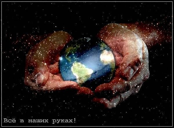 Медитація на Мир