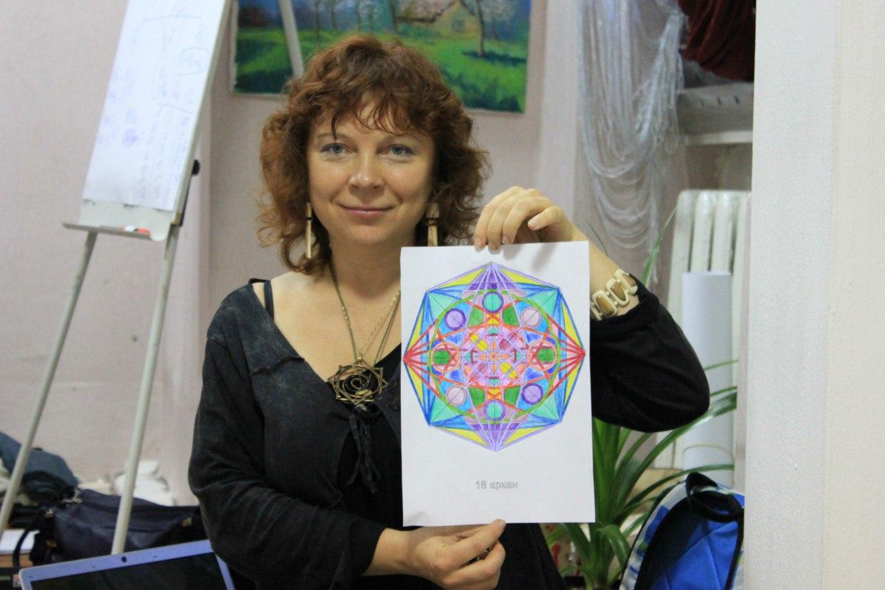 Наталя Ладіні